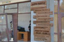 Лазерно гравиране на снимки и сувенири – за първи път в Харманли