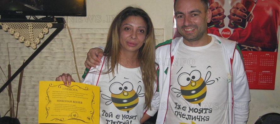 Пчелари получиха  признания на празника си