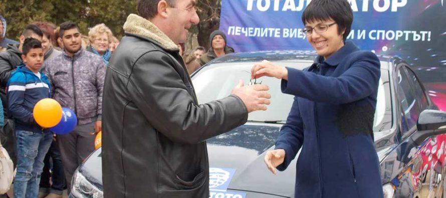 Късметлията от Спортния тотализатор получи автомобила си