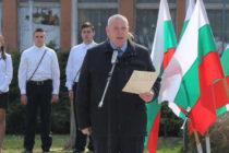 В Любимец отбелязаха Трети март на площада със същото име