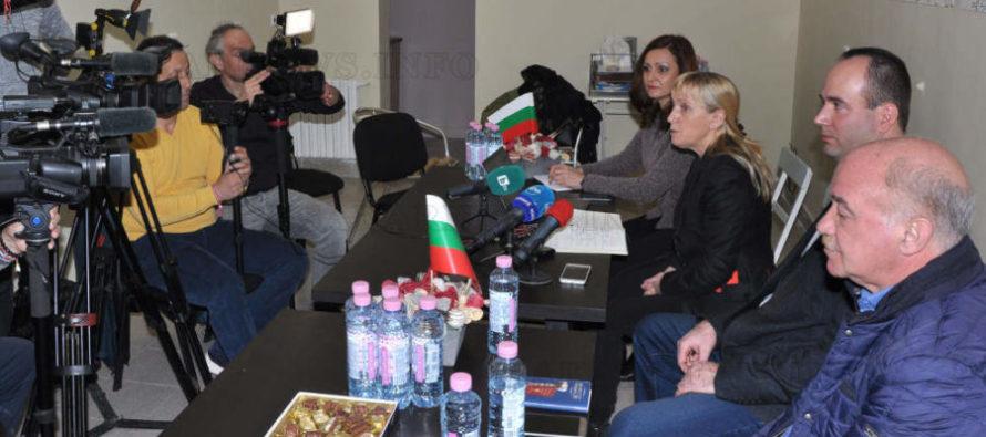 В парламента имала шайка, която погазвала правата на българите
