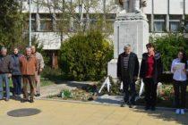 Отбелязан бе Денят на Тракия в Тополовград
