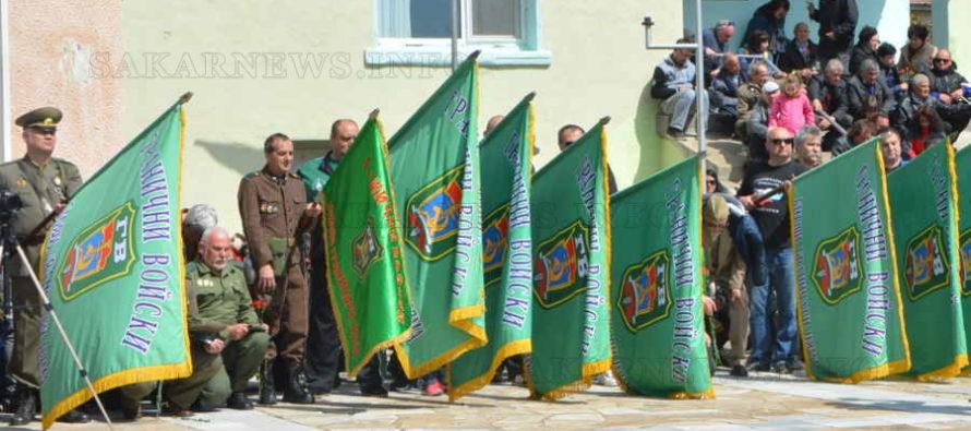 """Любимец е домакин на 6-ти Национален събор """"Граничарите на България"""""""