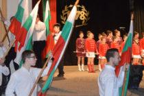 Вълнуващ бе финалът на концерта  за Трети март в Тополовград