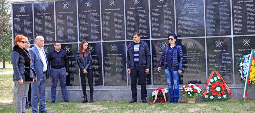ВДеня на Тракия стотици  отдадоха почит и уважение