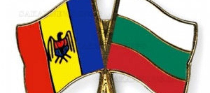 Стартира прилагането на Спогодбата между правителствата на  България и Молдова