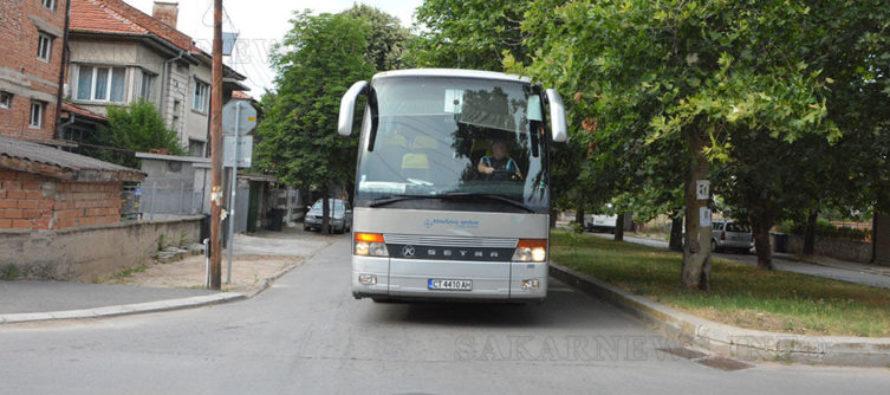 Прекратиха обществена поръчка за превоз на пътници