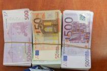 Валута за половин милион лева конфискуваха на Капитан Андреево