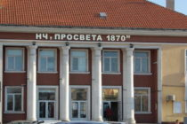 Предстоящите културни  събития в Свиленград