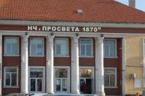 "Група ""Хармония"" стана втора на фестивала на руската песен"