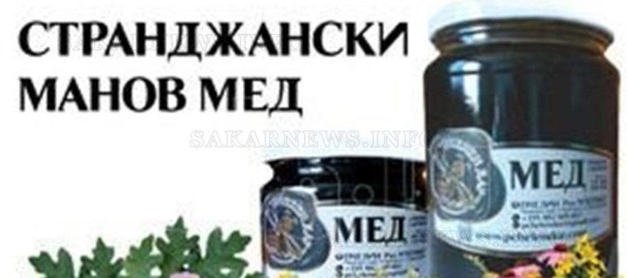 Странджанският манов мед е със защитено наименование за произход в ЕС