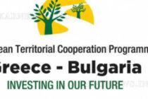 Фирми от София и Свищов  искат да рекламират ТГС проект в Харманли