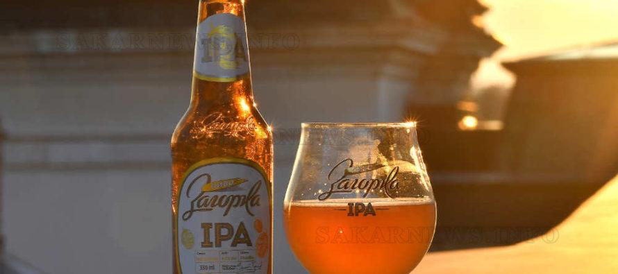 """Загорка"" АД представи новото си пиво – ""Загорка IPA"""