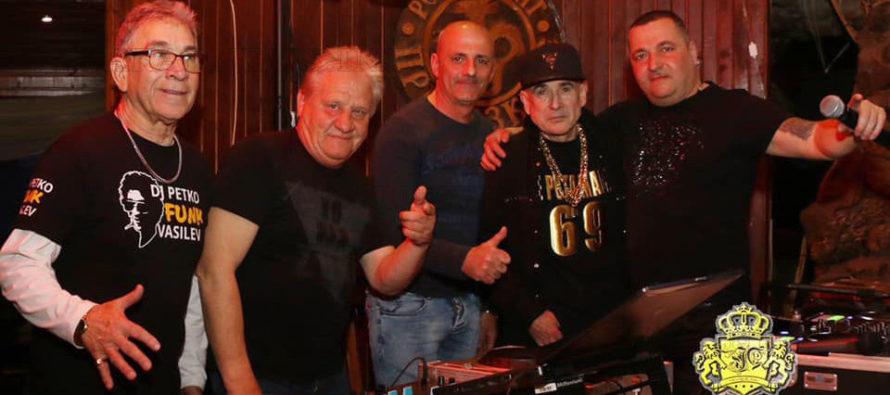Класиците на нощния живот се  събраха на DJ Retro Party
