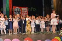 С тържество и концерт бе отбелязана 130-годишнината на началното училище в Тополовград