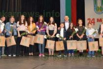 Министър Николина Ангелкова бе гост на Празника на Тополовград