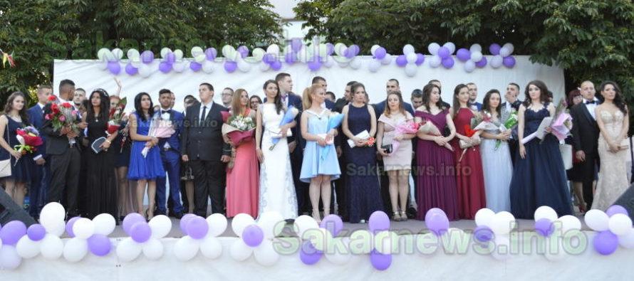 Абитуриентите от Випуск 2019 бяха изпратени тържествено в Тополовград