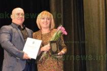 Мая Манолова и Христо Мутафчиев станаха почетни граждани на Тополовград