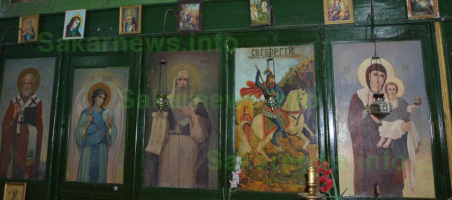 """Храмът  """"Св. Вмчк. Георги """" в  с. Камилски дол е на 176 години"""