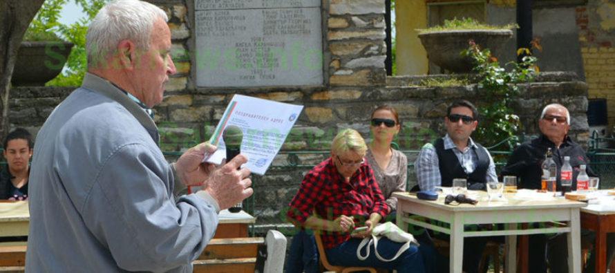 Родова среща събра хора от няколко града в Камилски дол