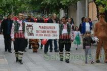 Стартира театралната седмица на Тополовград