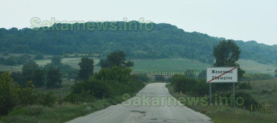 """Единствено """"Европът 2005"""" е допуснат за ремонт на пътища в Ивайловград"""