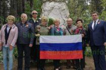 Русофили положиха цветя пред паметника на Галяшкин