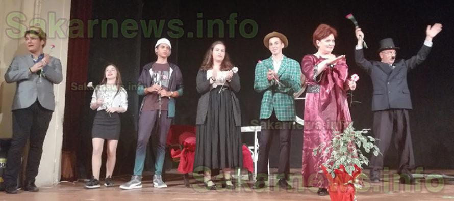 Актьори от Свиленград направиха свои дебюти на харманлийска сцена