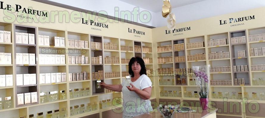 Открий любим аромат в Lе parfume – Харманли