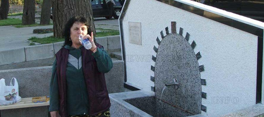 Зарката ремонтира чешмата с минерална вода