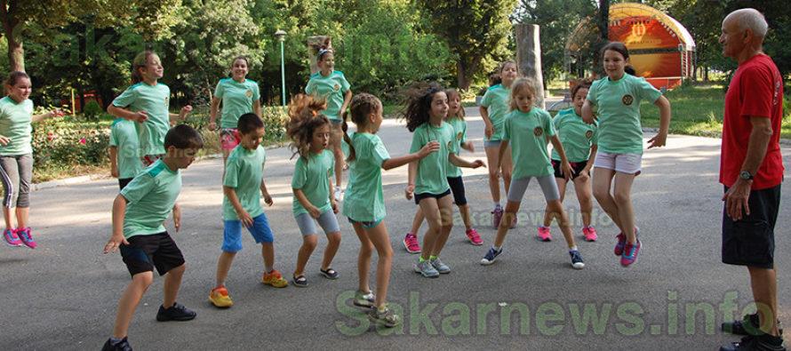 Стартират спортни занимания за децата през ваканцията