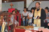 Концерт и курбан приготвиха ефремци за празника на селото си