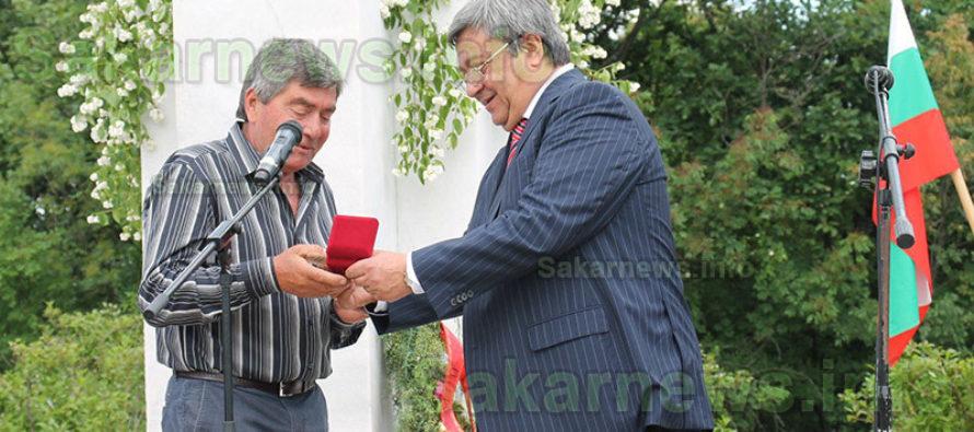 На Илиева нива връчиха юбилейни медали