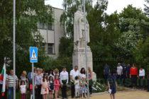 Шествие и рецитирал по стихове имаше на 2 юни в Тополовград