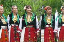Участници от Югоизточна България създадоха настроение на събор