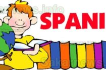 Испански език в  прогимназиален етап ще предлага основно училище