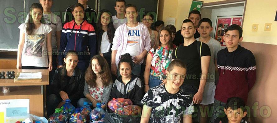 """Ученици от Тополовград дариха капачки  за кампания на """"Сакарнюз"""""""