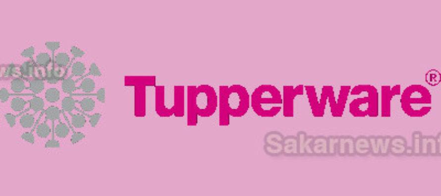 От Tupperware – България ще представят свои продукти в Харманли
