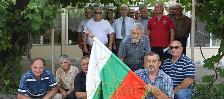 Дружество на запасното  войнство получи своето знаме