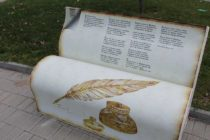 Литературни пейки поставиха пред библиотеката на Свиленград