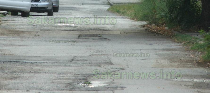 Поръчка за ремонт на  няколко улици са обявили от Община Харманли