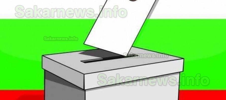 В Тополовград вече са ясни основните играчи за  местните избори