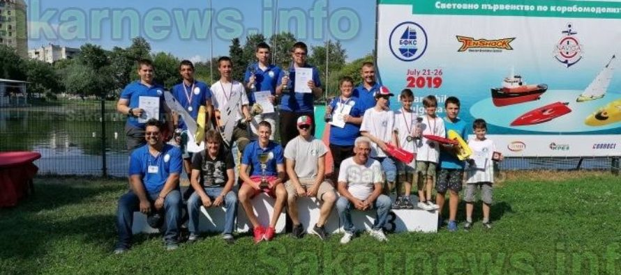 Корабомоделисти си заслужиха шест медала от Световно първенство