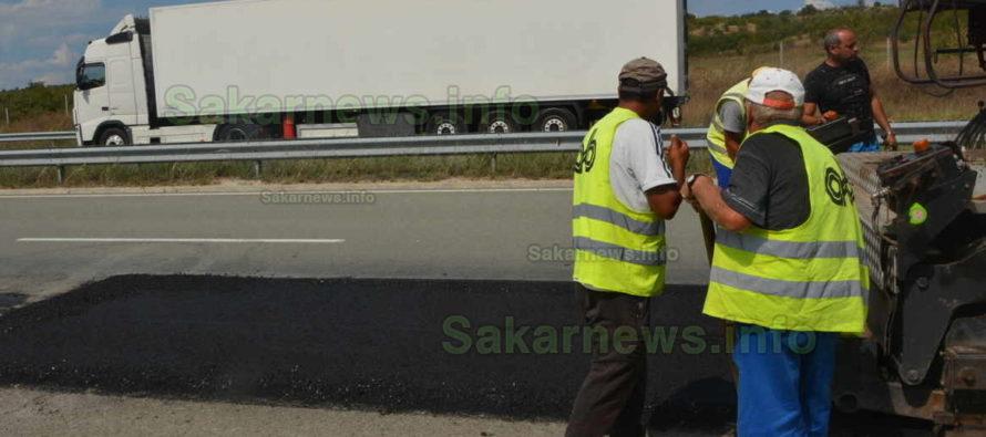 """Отново кърпят магистрала """"Марица"""""""