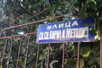 Още 850 000 на община Харманли за ВиК