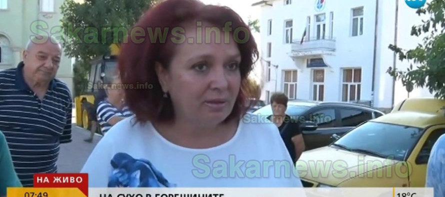 Симеоновградчани се оплакват на НОВА tv за водните си неволи