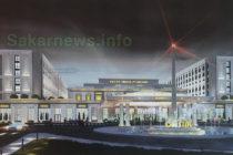 Комплекс за $  300 000 000  изграждат до Свиленград
