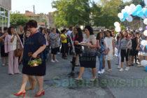 Новата учебна година бе тържествено открита в община Тополовград