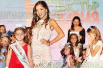 Красавица от Харманли взе короната Малка Мис България