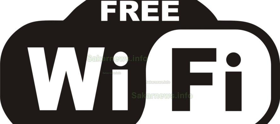 В Ивайловград вече предлагат  безплатен интернет